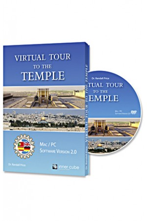 Virtuelle Tour zum Tempel (DVD-Version)