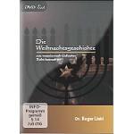 Die Weihnachtsgeschichte aus messianisch-jüdischer Sicht betrachtet - DVD