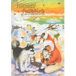 Immer fröhlich - Kinderzeitschrift Jg. 1989